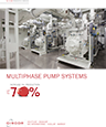 Multphase Pumps brochure